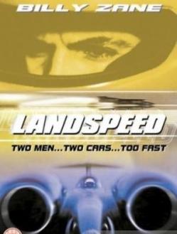 Скоростной предел - Landspeed
