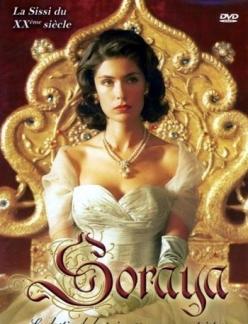 Сорая - Soraya