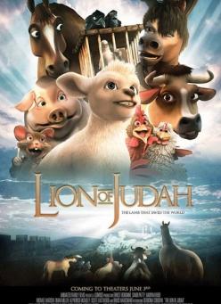 Иудейский лев - The Lion of Judah
