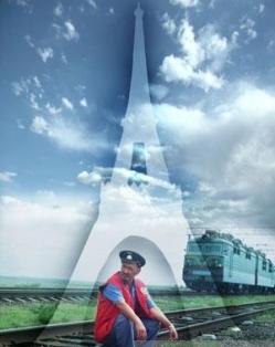 Степной экспресс - Steppe Express