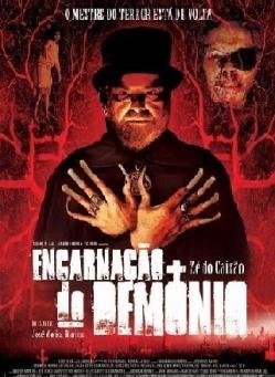 Реинкарнация демона - Encarnaзгo do Demфnio