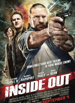 Наизнанку - Inside Out