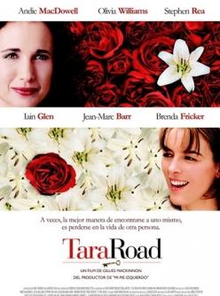 Любовь по обмену - Tara Road