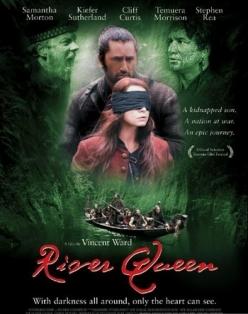 Королева реки - River Queen
