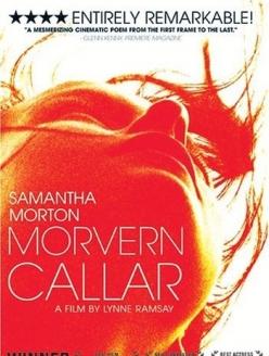 Моверн Каллар - Morvern Callar