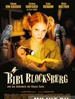 Биби - маленькая волшебница - Bibi Blocksberg