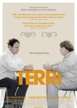 Терри - Terri