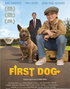 Первый пёс - First Dog