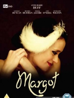Марго - Margot