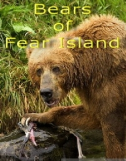 Медведи острова Страха - Bears of Fear Island