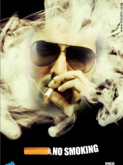 Пагубное пристрастие - No Smoking