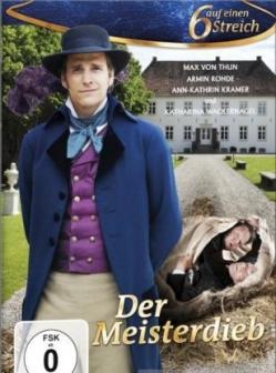 Мастер-плут - Der Meisterdieb