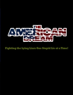 ������������ ����� - The American Dream