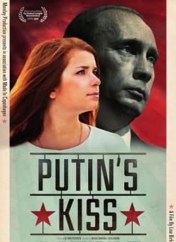 Поцелуй Путина - Putins Kiss