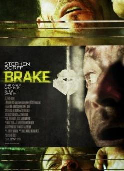 Тормоз - Brake