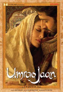 Красавица Лакнау - Umrao Jaan