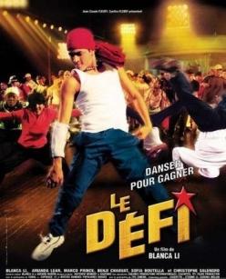 Супер Ди Джей - Le dйfi