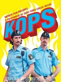 Копы - Kopps
