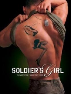 Солдатская девушка - Soldiers Girl
