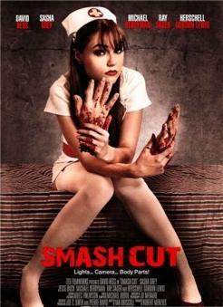 Кровавый монтаж - Smash Cut