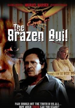 ������ ��� - The Brazen Bull