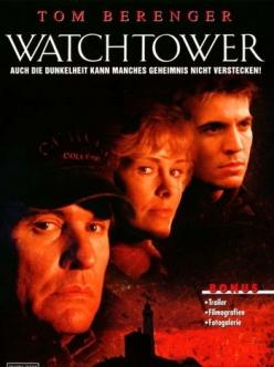 Сторожевая башня - Watchtower