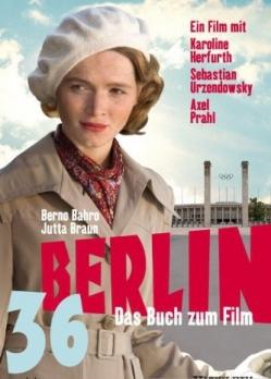 Берлин 36 - Berlin 36