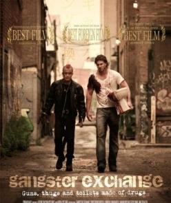 Обмен по-гангстерски - Gangster Exchange
