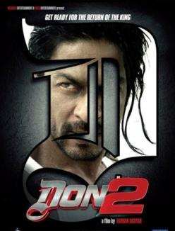 Дон. Главарь мафии 2 - Don 2