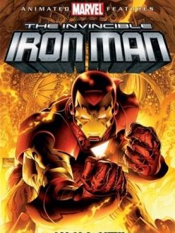 Неукротимый железный человек - The Invincible Iron Man