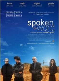Слово - Spoken Word