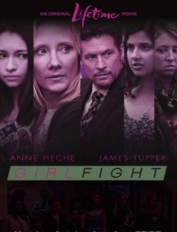 Драка девочек - Girl Fight
