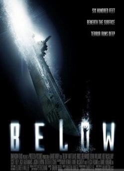 Глубина - Below