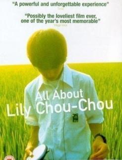 Все о Лили Чоу-Чоу - Riri Shushu no subete