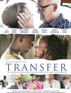 Обмен - Transfer