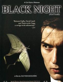 Черная ночь - Nuit noire