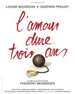 Любовь живет три года - Lamour dure trois ans