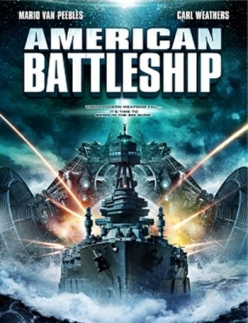 ������������ ������ ������� - American Warships