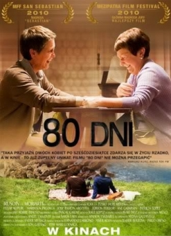 80 дней - 80 egunean