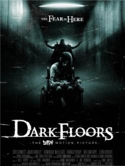 Темные уровни - Dark Floors