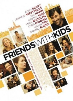 ���� ����� �� ������ - Friends with Kids