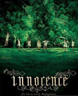 Невинность - Innocence