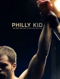 ������ �� ����������� - The Philly Kid