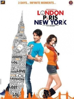 ������, �����, ���-���� - London Paris New York