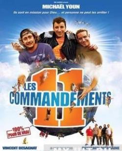 11 заповедей - Les 11 commandements