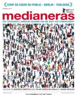 Глухие стены - Medianeras