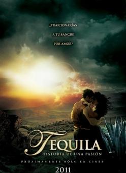 Текила - Tequila