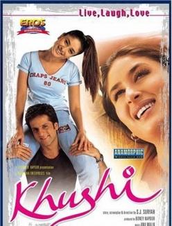 Как трудно признаться в любви - Khushi