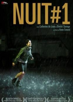 Их первая ночь - Nuit #1