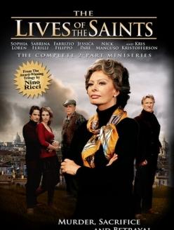 В стеклянном доме - Lives of the Saints